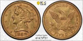 1852  $5 PCGS AU Details