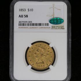 1853 $10 Eagle NGC AU58 CAC