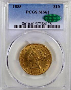 1855 $10 PCGS MS 61 CAC 37386178