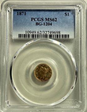 1871 BG-1204 Fractional G1 PCGS MS62 Round
